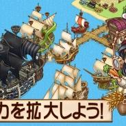 Glu Mobile、新作『Pirates of Everseas』を配信開始! 海賊船の船長として冒険に繰り出し、自身の海上帝国を築き上げていくストラテジーゲーム