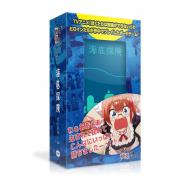 オインクゲームズ、テレビアニメ「ぼくたちは勉強ができない!」コラボボードゲーム「海底探険」を12月22日発売