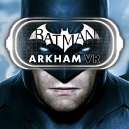VR空間で体験する究極のバットケイブ PlayStationVR(PSVR)用ソフト『バットマン:アーカム VR』の最新映像が公開に