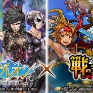 マイネットゲームス、『戦の海賊』で『蒼天のスカイガレオン』とのゲーム間コラボCP開催!