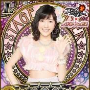 コーエーテクモゲームス、『AKB48の野望』とグリーの『AKB48ステージファイター』とのコラボキャンペーンを実施