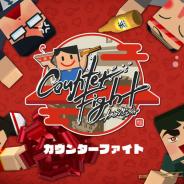 【PSVR】トリコル、ラーメン屋体験ゲーム『カウンターファイト』を配信開始