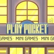 ガルボア、『ぷれいぽけっと』をリリース…映画館をテーマ20種類以上のゲームを収録したミニゲームアプリ集