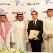 サウジアラビアのミスク財団とスクエニHD、サウジアラビアの若者向けメンターシップや講座などを提供する覚書を締結