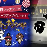 ビーワークス、『NEOなめこ栽培キット』でテーマ「テアトロフンギ」のグレードを解放できる特別発注を追加!