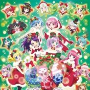 エイベックス、『プリパラ クリスマス☆ドリームライブ2016』BD&DVDを発売…初回限定盤には今冬ライブチケットが購入できるシリアルも