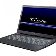 マウスコンピューターのG-Tune、第9世代CPUとGTX 1650搭載のゲーミングノートPCを発売!! 11万9800円(税別)より