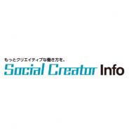 【お知らせ】「Social Creator Info」サイト終了のお知らせ