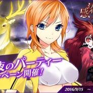KADOKAWA、『感染×少女』で「月夜のパーティーキャンペーン」を9月15日より開催 新キャラクター「守矢瑠璃(CV:Lynn)」が期間限定で登場