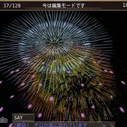 アソビモ、『イルーナ戦記オンライン』でイベント「晩夏のイルーナ花火まつり」を開始 「夢魔ガチャ」で打ち上げ花火をGET!