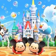 コロプラ、『ディズニー ツムツムランド』に「ケーキ」をイメージした「アリエル」「ベル」「ティアナ」のツムが登場!
