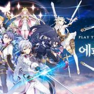 韓国スマイルゲート、和風アニメスタイルの新作RPG『エピックセブン(에픽세븐)』をリリース…App StoreとGoogle PlayでTOP5入り