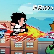"TROOOZE、""ちょっと変わった""サッカーゲーム『熱血ヤンキー サッカー部 ‐Kick Hero‐』のiOS版を配信開始"