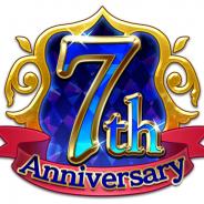 セガ、『チェンクロ3』でリリース7周年を記念したキャンペーンクエストや「レジェンドフェス」を開催!