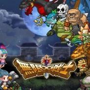 3rdKind、アクションRPG『無限∞戦士』の事前登録受付を開始 迫るモンスターをタップ操作でバッサリ斬り捨てる!
