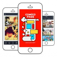 NHN PlayArt、「comico」の公式写真編集アプリ「comico PAGE」を9月18日より提供開始