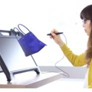 みずほフィナンシャルグループと富士通、VRを使ったショッピングと決済・資産管理などの実証実験を実施