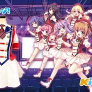 アクセルマーク、衣装製作サービス「coscrea」が「Re:ステージ!」ライブイベントのライブパフォーマンス衣装を製作