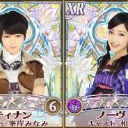 コーエーテクモゲームス、『AKB48 の野望』で新イベント「ラ・チャント最強巫女リーグ」を開催中…新巫女17名も追加