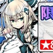DMM、『レムリア~Strada Of Chain~』の「召喚」に新キャラクター「【七彩】イオリ」(CV:水瀬いのりさん)が登場