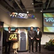 コーエーテクモ、VR筐体「VR SENSE」発表会の様子をお届け前編…『三國無双VR』など3本のゲームを発表、開発秘話やオペレーション要員不要など