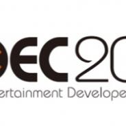 CEDEC AWARDS 2020、4部門の優秀賞20組を選考 小島秀夫氏が特別賞に決定