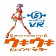 うららがVRで帰ってくる TGS2016で『スペースチャンネル5 VR ウキウキ★ビューイングショー』のデモがKDDIブースで出展