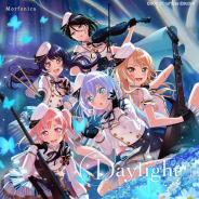 ブシロード、『バンドリ!』Morfonicaの1stシングル「Daylight」&「カバコレ4」を本日発売!