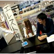 StudioZ、『エレメンタルストーリー』が渋谷系・原宿系エンタメ番組「Kawaii Asia」とのタイアップWEB限定番組「エレストハイスクール」を公開