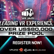 MSI、賞金総額80,000ドルのVRゲーム開発者向けコンテスト「MSI VR JAM」を開催発表