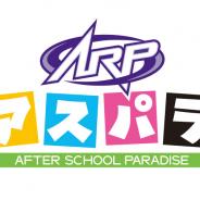 ARイケメンヴォーカル&ダンスグループ「ARP」出演のレギュラー番組「アスパラ」がTOKYO MXで4月3日より放送開始!