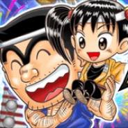 LINE、『ジャンプチ』で「両津勘吉&擬宝珠檸檬」が期間限定でガチャに登場! 「超限界バトル 赤 キメラアントの王メルエム」の開催記念
