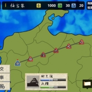 tenfrontier、『戦国の雄3』Android版で大型アップデートを実施 新ゲームモード「豪傑島」を追加