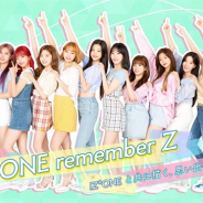 10ANTZ、『IZ*ONE remember Z』のサービスを2021年6月30日をもって終了