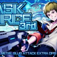 SNK、『METAL SLUG ATTACK』で期間限定イベント「TASK FORCE 3rd」を開催 SRユニット「暴走ブレインロボット」をGET