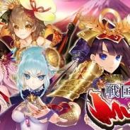 コロプラとシリコンスタジオ、美少女カードゲーム『戦国武将姫-MURAMASA-』を「コロプラ」で今夏より配信へ