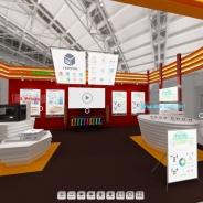 日本初! パノラマVR上で体験できるクラウド展示会「エアメッセ」開始 24時間365日、実際の展示会と同じブースで常時出展可能
