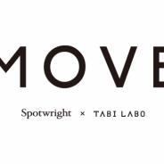 「TABI LABO」と「Spotwright」が共同で制作する動画番組『MOVE』発表 今後はVR対応なども視野に