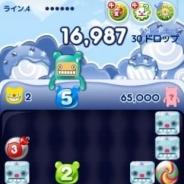 OnNet、初のスマホ向けゲーム『チュビチュビ』をGoogle Playでリリース…数字と氷の爽快パズル