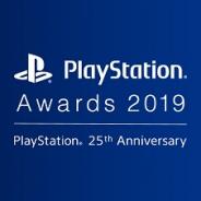 SIE、「PlayStation Awards 2019」を12月3日に開催 ユーザー投票開始およびYouTube配信決定