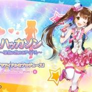 ギノ、プログラミング転職サイト「paiza」で世界初のアイドル育成プログラミングゲームを6月8日より無料公開! 人気オンラインイベントの第8弾