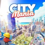 ゲームロフト、カジュアル都市開発ゲーム『City Mania~ゆかいな仲間と街づくり~』をリリース…記念キャンペーンを開催中