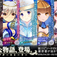 DMMゲームズ、『かんぱに☆ガールズ』「キャラクターストーリー」追加シナリオ、 2人の新しい社員の追加などを含むアップデートを実施