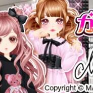 enish、『ガルショ☆』で「MA*RS」とのコラボCP開始! いてぃご&くまちゃんジップパーカーなどが登場!