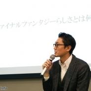 【イベント】トップクリエイターが語る「FFらしさ」「王道RPG」とは…スクエニ採用説明会で行われた「FINAL FANTASY制作裏話」をレポート