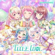 ブシロードミュージック、『バンドリ!』よりPastel*Palettes 1st Album「TITLE IDOL」を発売!