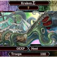 セガネットワークス、『キングダムコンクエスト2』で新合成システム「エディション魔獣」を追加。「イースターイベント」も開催