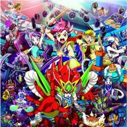 バンダイ、完全新作コンテンツ『最響カミズモード!』の制作を発表 アニメとデータカードダスとして展開