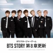 ネットマーブル、『BTS WORLD』で新ストーリーとメンバーカードを追加! コーディネート機能の強化も