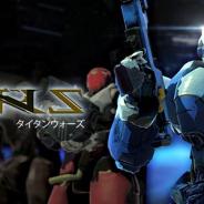 レッドクイーン、5vs5の陣営に分かれて戦う新作3Dアクション『TITAN WARS』を発表! 本日より事前登録を開始